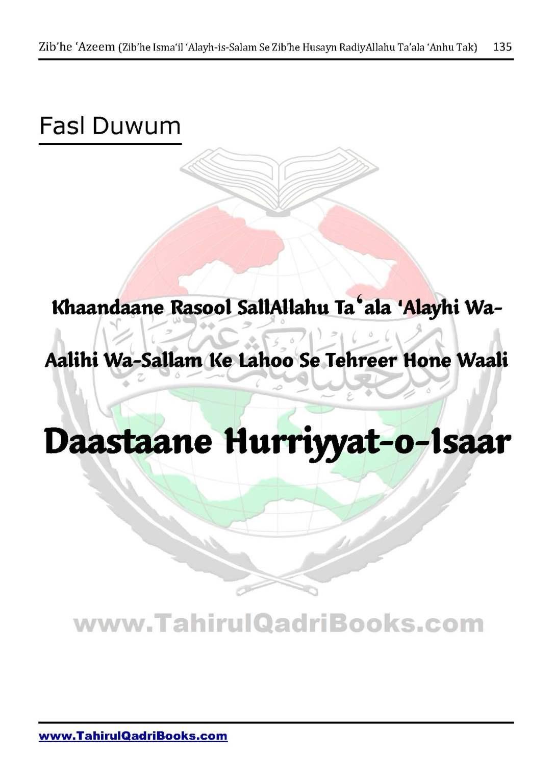 zib_he-e28098azeem-zib_he-ismacabbil-se-zib_he-husayn-tak-in-roman-urdu-unlocked_Page_135