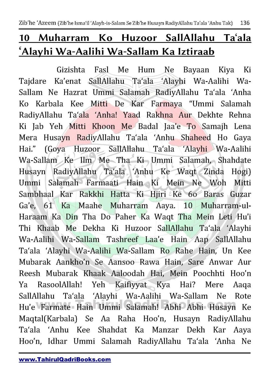 zib_he-e28098azeem-zib_he-ismacabbil-se-zib_he-husayn-tak-in-roman-urdu-unlocked_Page_136