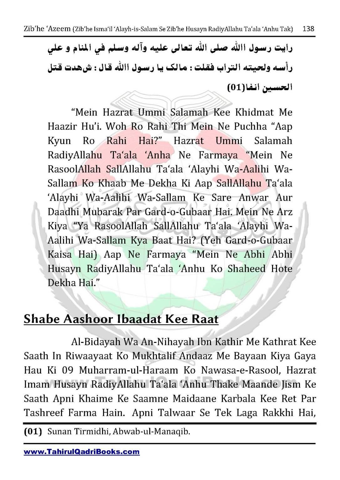 zib_he-e28098azeem-zib_he-ismacabbil-se-zib_he-husayn-tak-in-roman-urdu-unlocked_Page_138