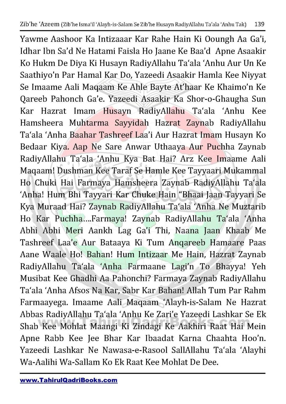zib_he-e28098azeem-zib_he-ismacabbil-se-zib_he-husayn-tak-in-roman-urdu-unlocked_Page_139
