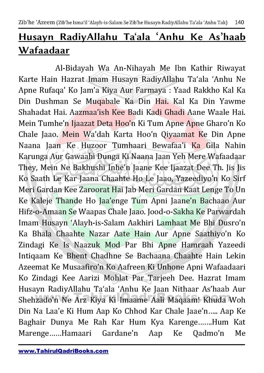 zib_he-e28098azeem-zib_he-ismacabbil-se-zib_he-husayn-tak-in-roman-urdu-unlocked_Page_140