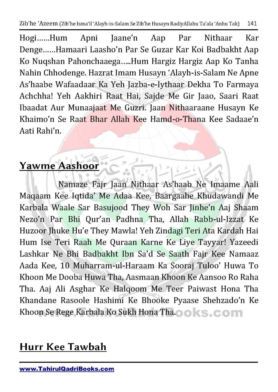 zib_he-e28098azeem-zib_he-ismacabbil-se-zib_he-husayn-tak-in-roman-urdu-unlocked_Page_141