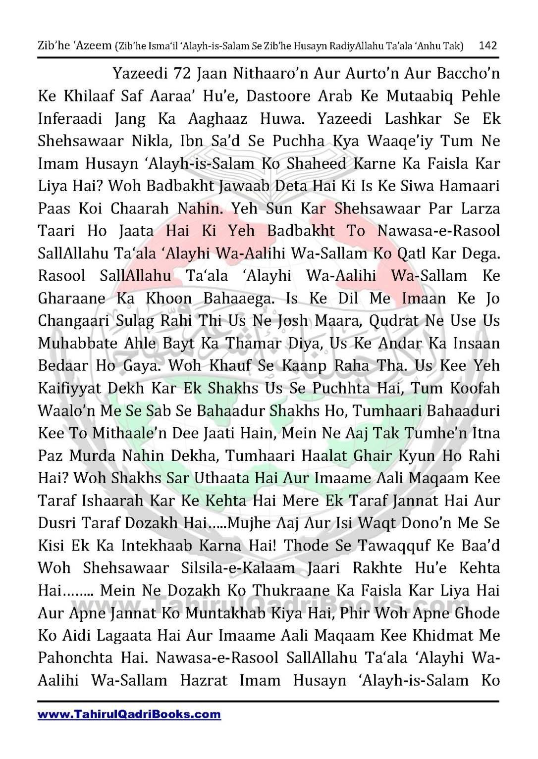 zib_he-e28098azeem-zib_he-ismacabbil-se-zib_he-husayn-tak-in-roman-urdu-unlocked_Page_142