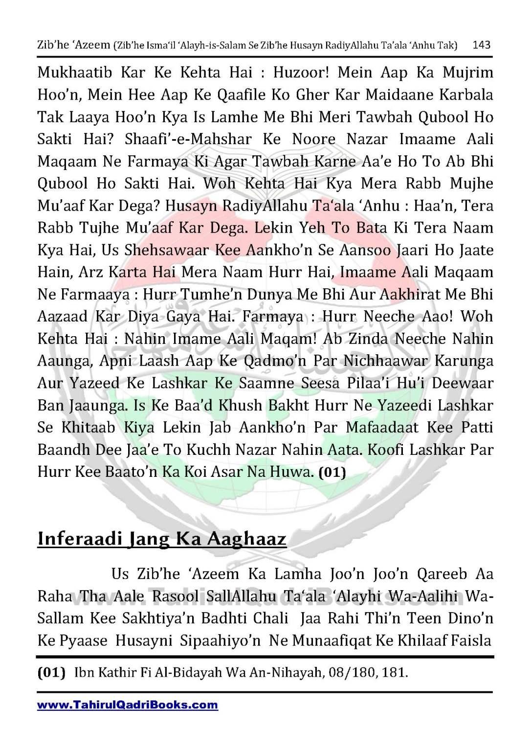 zib_he-e28098azeem-zib_he-ismacabbil-se-zib_he-husayn-tak-in-roman-urdu-unlocked_Page_143
