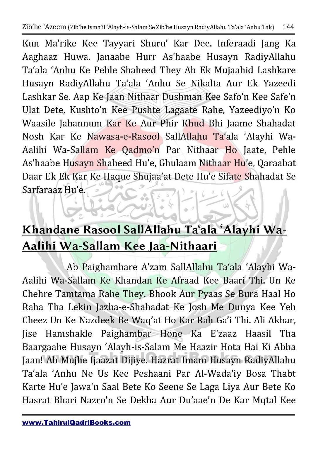 zib_he-e28098azeem-zib_he-ismacabbil-se-zib_he-husayn-tak-in-roman-urdu-unlocked_Page_144