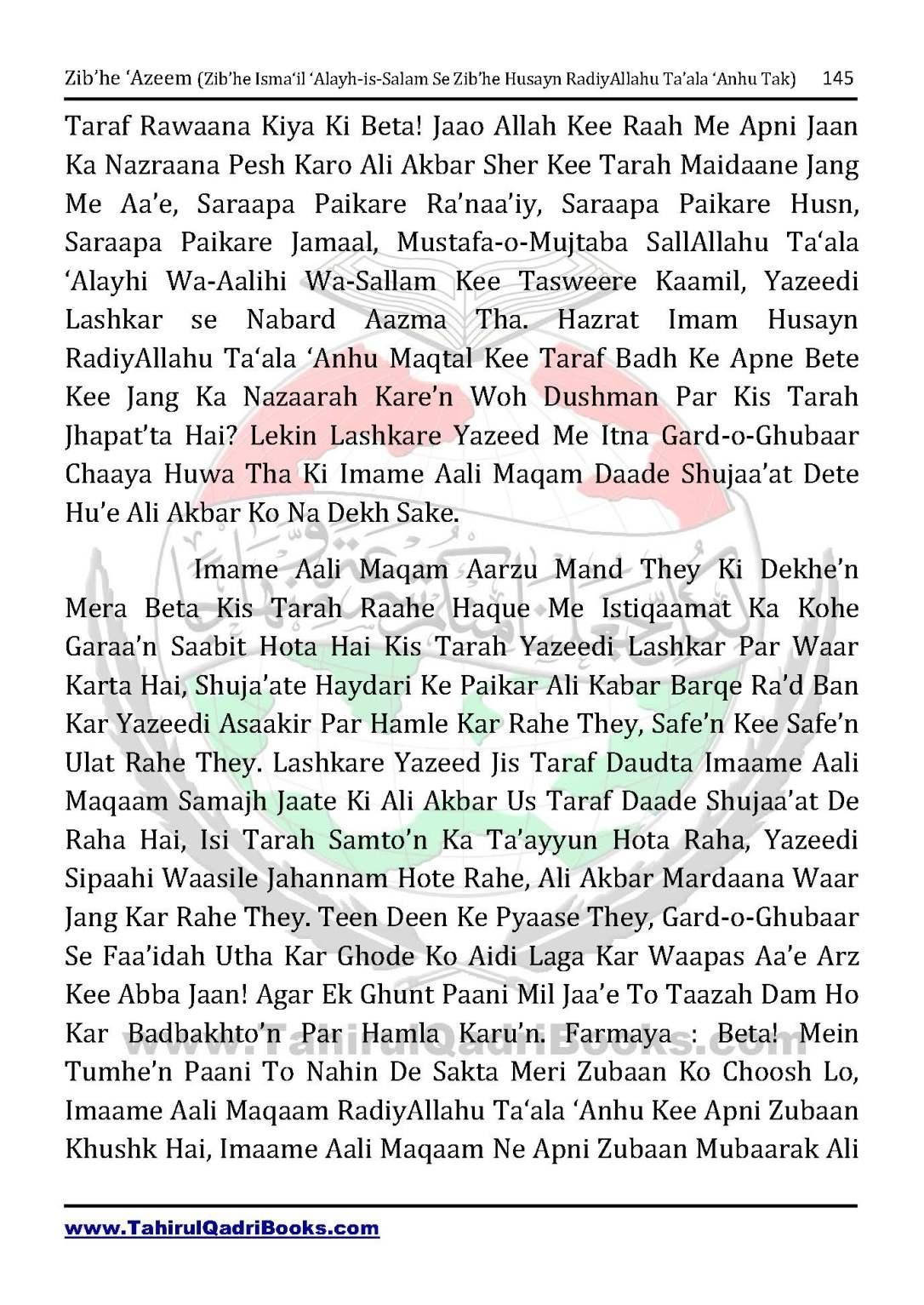 zib_he-e28098azeem-zib_he-ismacabbil-se-zib_he-husayn-tak-in-roman-urdu-unlocked_Page_145