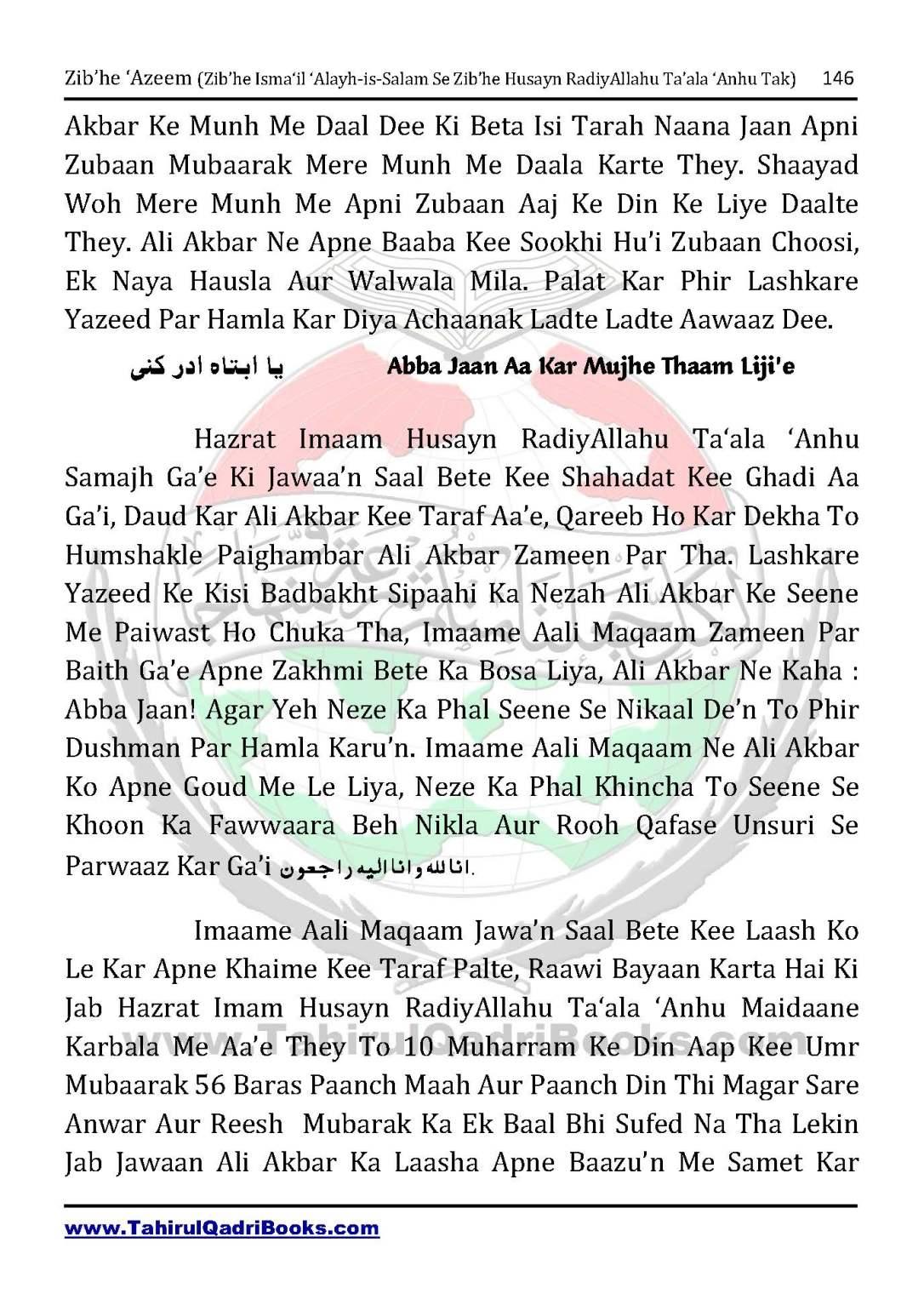 zib_he-e28098azeem-zib_he-ismacabbil-se-zib_he-husayn-tak-in-roman-urdu-unlocked_Page_146