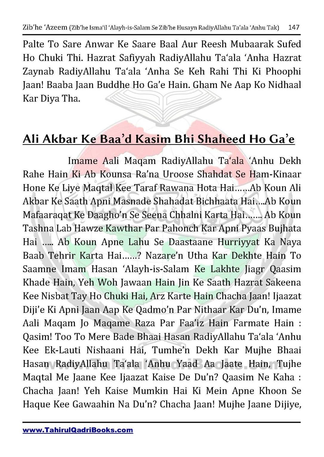 zib_he-e28098azeem-zib_he-ismacabbil-se-zib_he-husayn-tak-in-roman-urdu-unlocked_Page_147