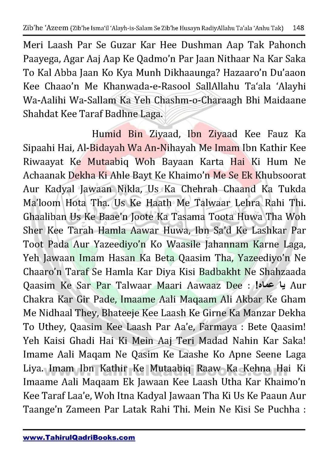 zib_he-e28098azeem-zib_he-ismacabbil-se-zib_he-husayn-tak-in-roman-urdu-unlocked_Page_148