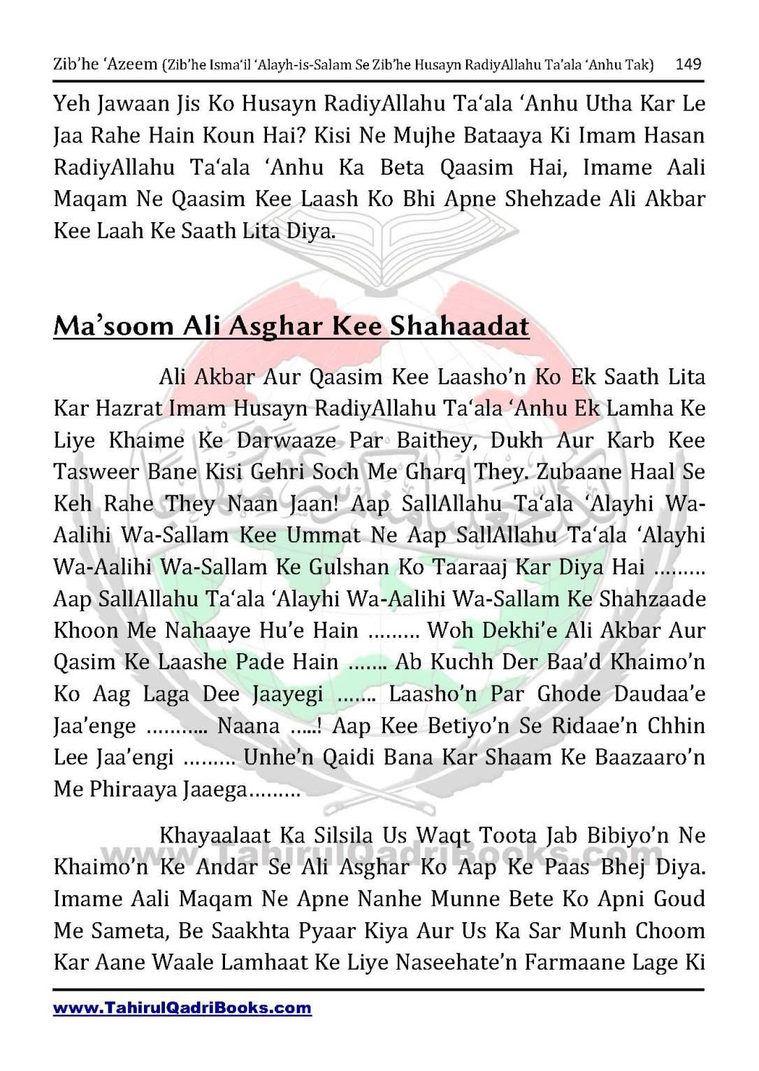 zib_he-e28098azeem-zib_he-ismacabbil-se-zib_he-husayn-tak-in-roman-urdu-unlocked_Page_149