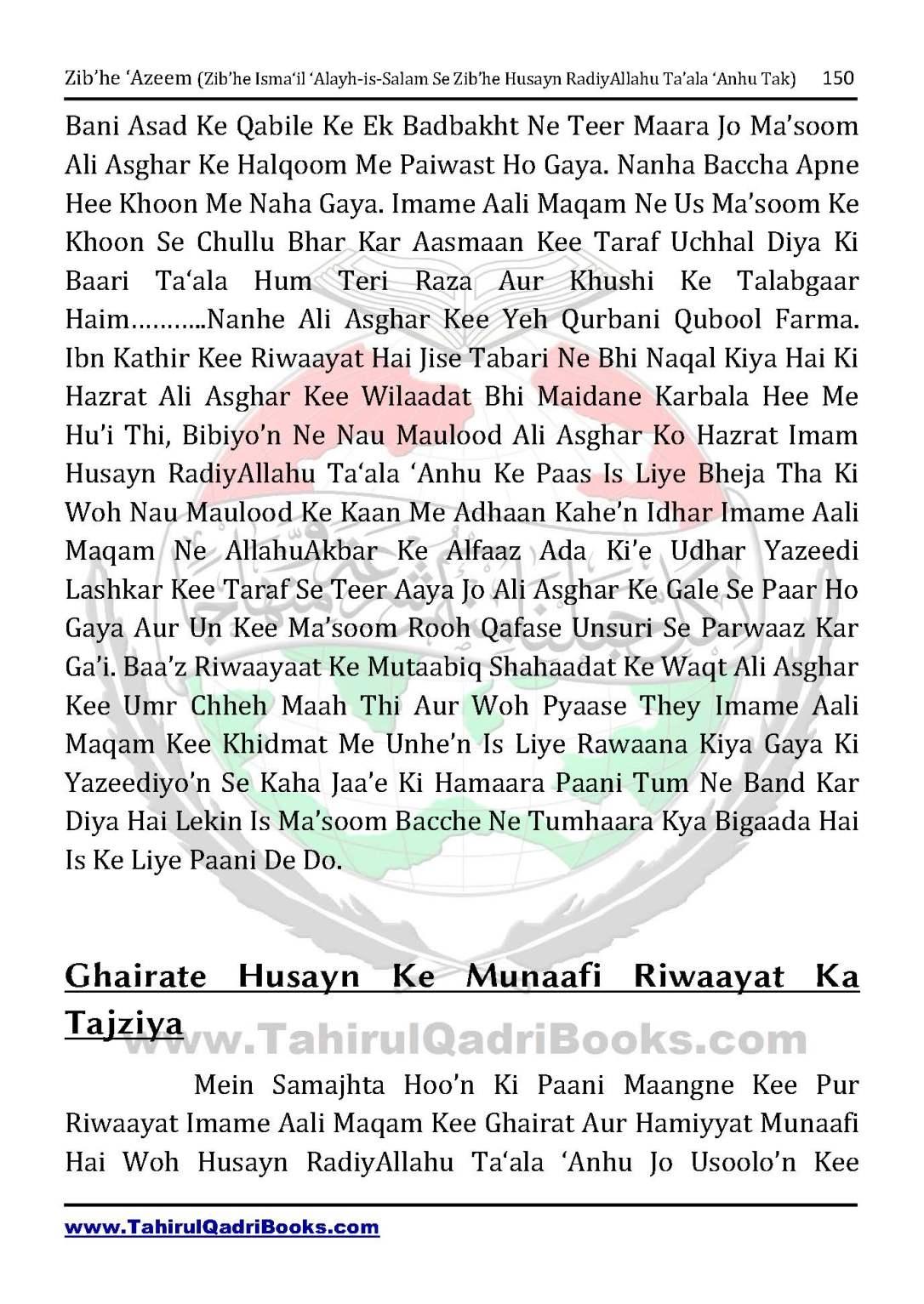 zib_he-e28098azeem-zib_he-ismacabbil-se-zib_he-husayn-tak-in-roman-urdu-unlocked_Page_150