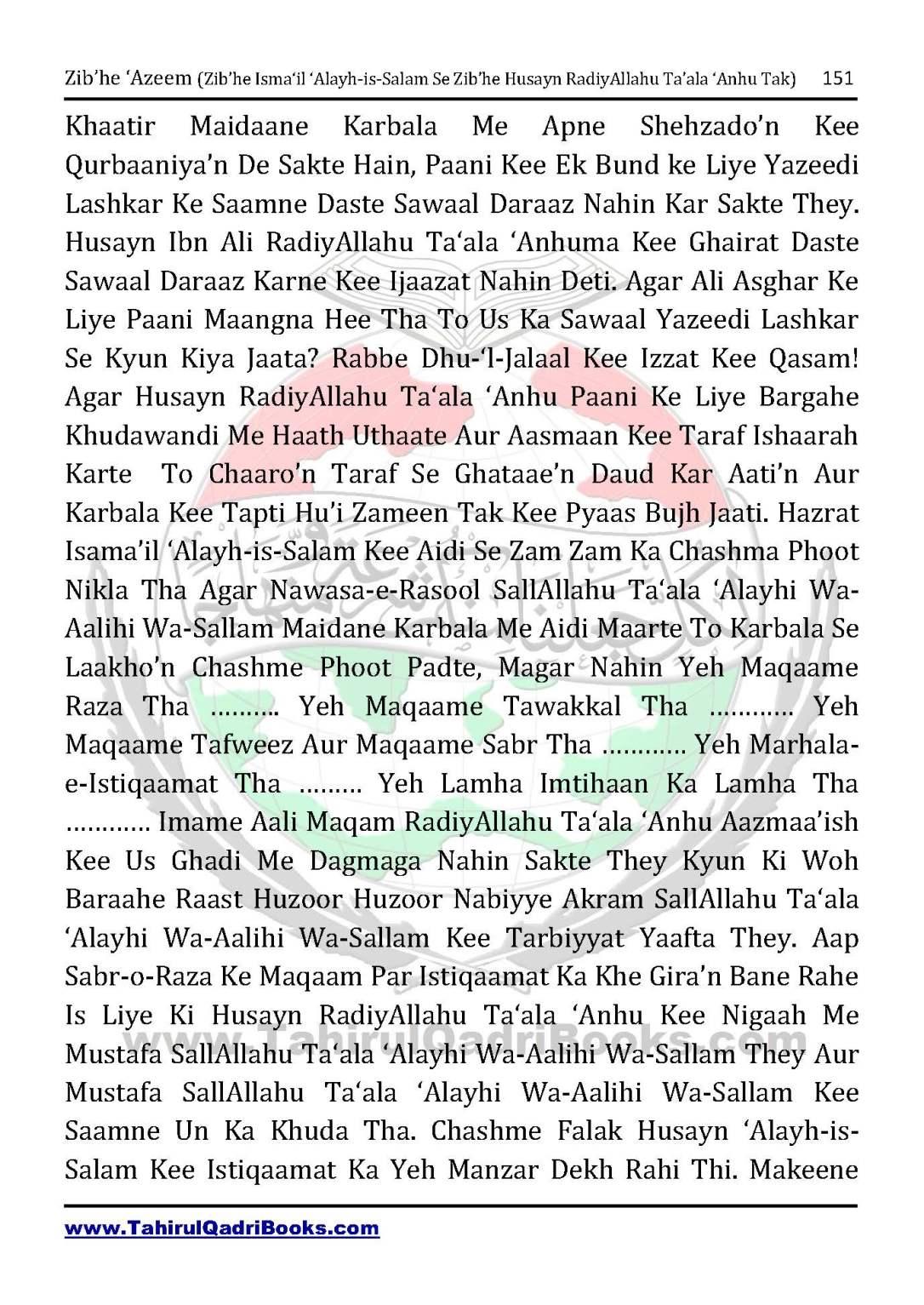 zib_he-e28098azeem-zib_he-ismacabbil-se-zib_he-husayn-tak-in-roman-urdu-unlocked_Page_151