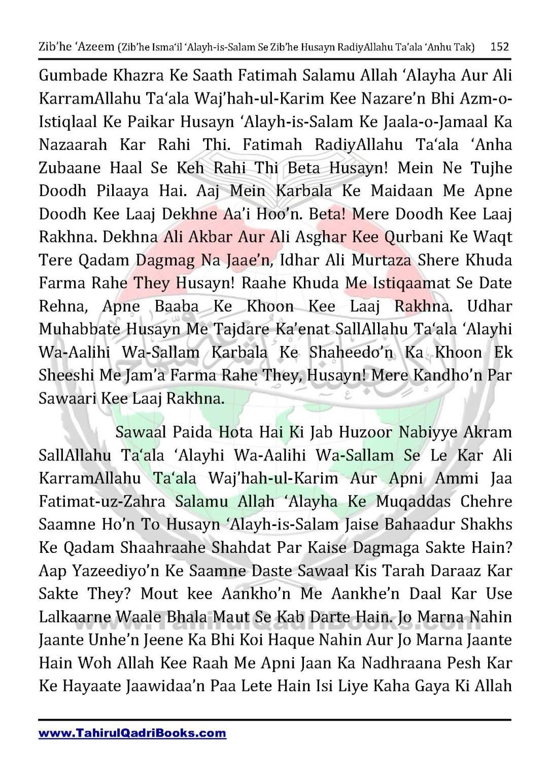 zib_he-e28098azeem-zib_he-ismacabbil-se-zib_he-husayn-tak-in-roman-urdu-unlocked_Page_152