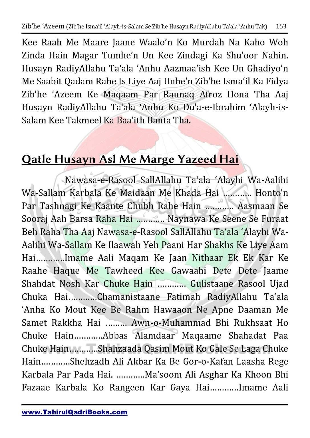 zib_he-e28098azeem-zib_he-ismacabbil-se-zib_he-husayn-tak-in-roman-urdu-unlocked_Page_153