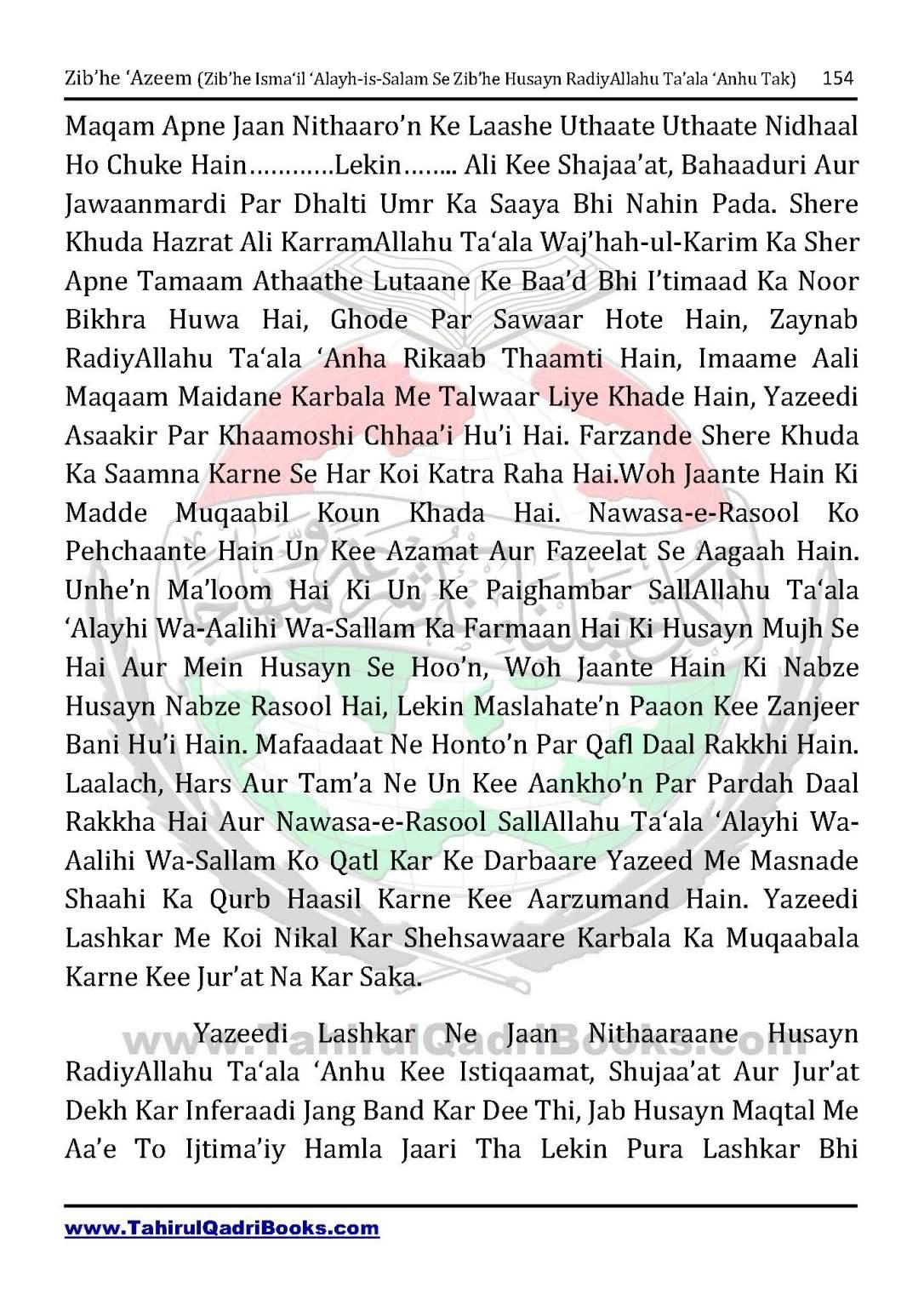 zib_he-e28098azeem-zib_he-ismacabbil-se-zib_he-husayn-tak-in-roman-urdu-unlocked_Page_154