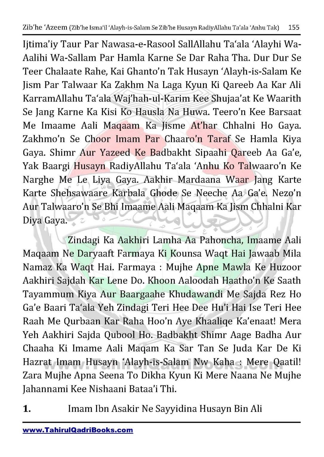 zib_he-e28098azeem-zib_he-ismacabbil-se-zib_he-husayn-tak-in-roman-urdu-unlocked_Page_155