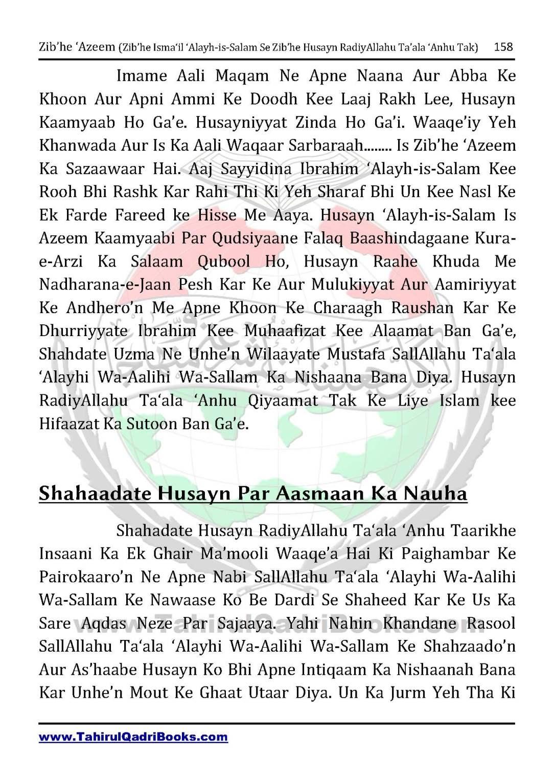 zib_he-e28098azeem-zib_he-ismacabbil-se-zib_he-husayn-tak-in-roman-urdu-unlocked_Page_158