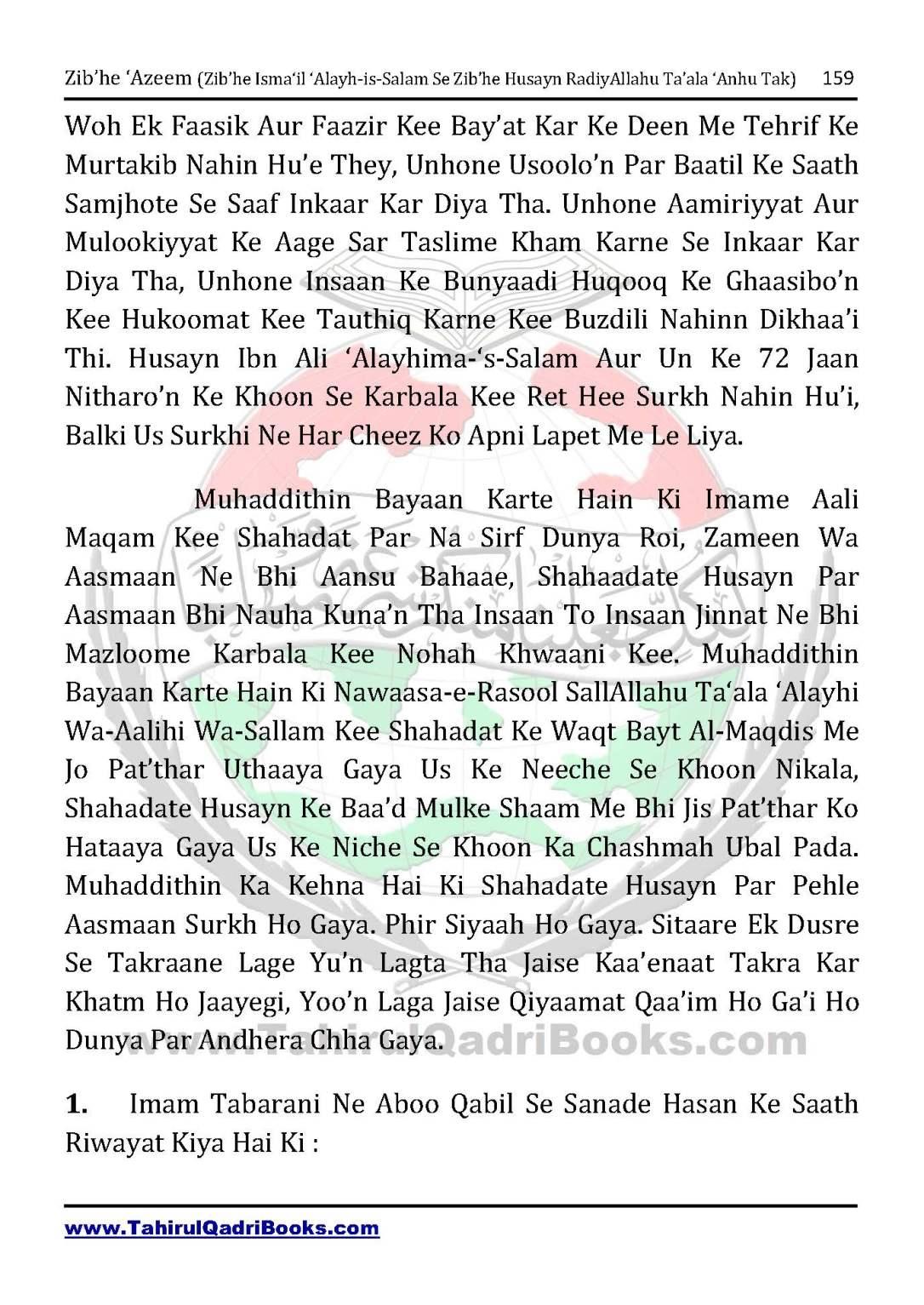 zib_he-e28098azeem-zib_he-ismacabbil-se-zib_he-husayn-tak-in-roman-urdu-unlocked_Page_159