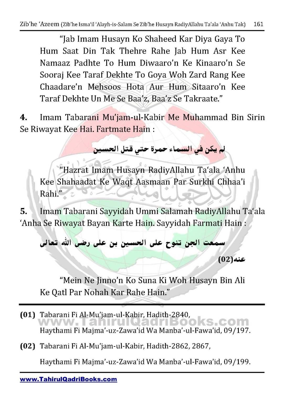 zib_he-e28098azeem-zib_he-ismacabbil-se-zib_he-husayn-tak-in-roman-urdu-unlocked_Page_161