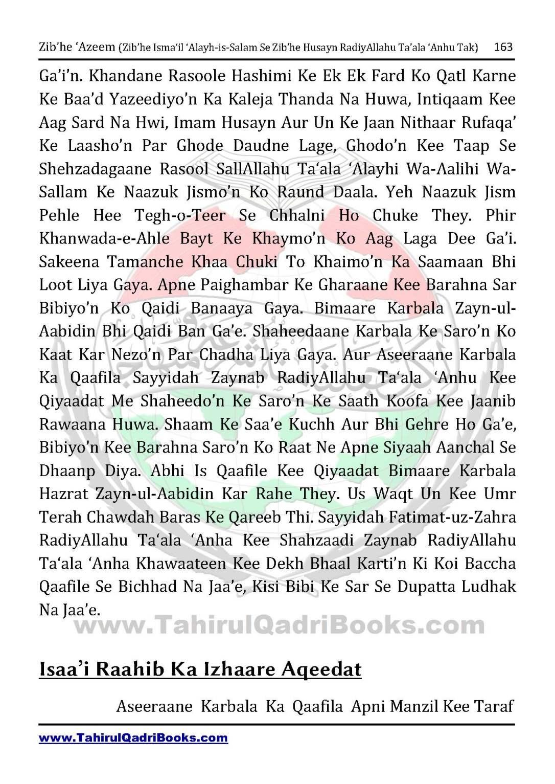 zib_he-e28098azeem-zib_he-ismacabbil-se-zib_he-husayn-tak-in-roman-urdu-unlocked_Page_163