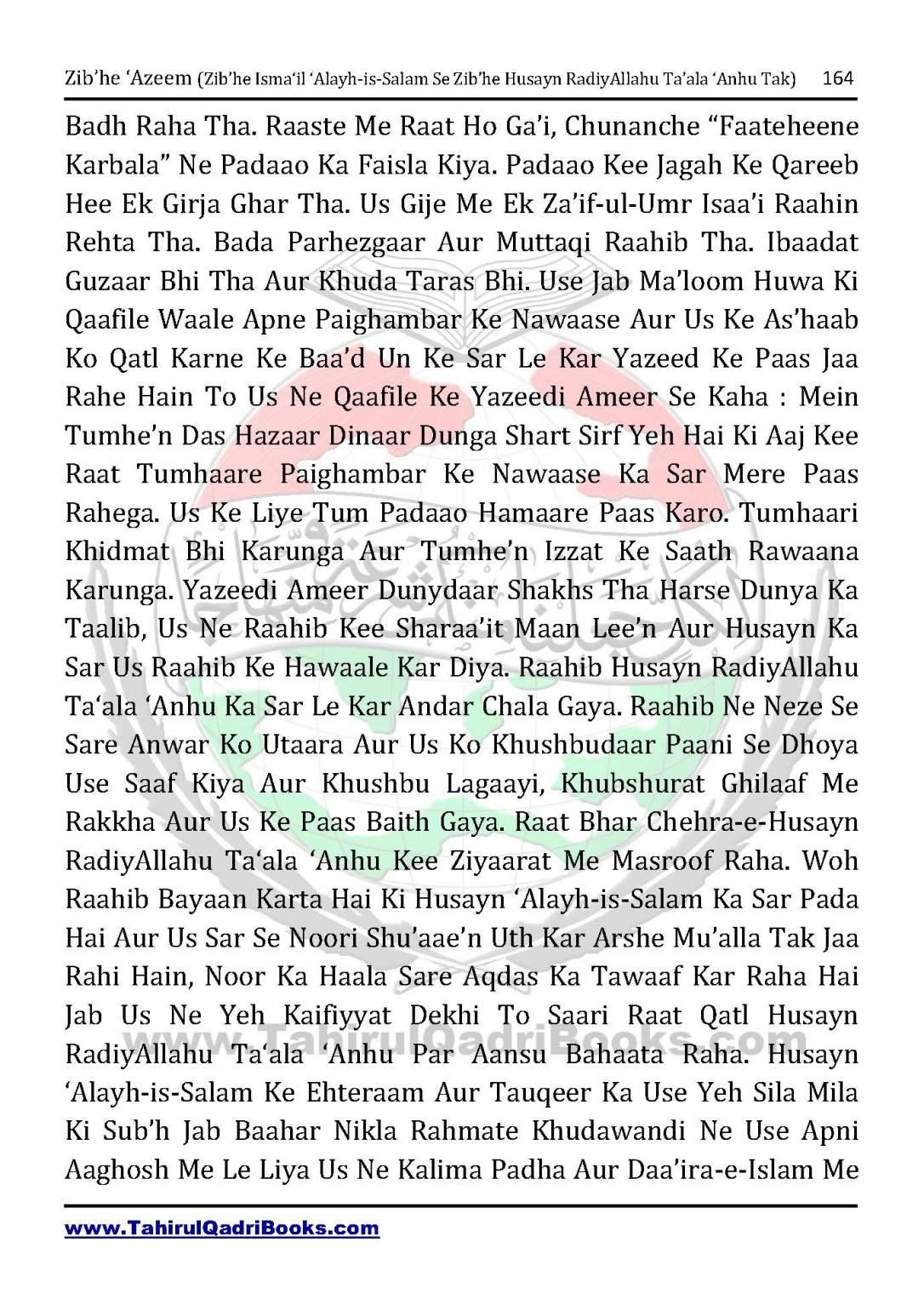zib_he-e28098azeem-zib_he-ismacabbil-se-zib_he-husayn-tak-in-roman-urdu-unlocked_Page_164