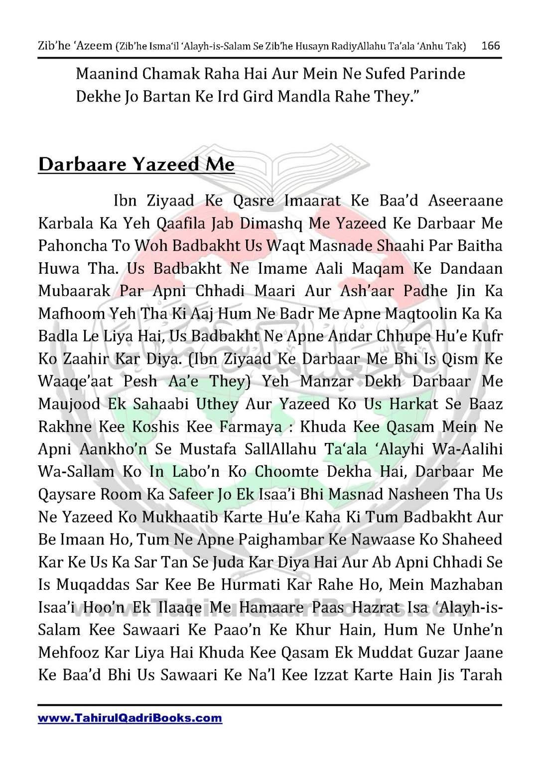 zib_he-e28098azeem-zib_he-ismacabbil-se-zib_he-husayn-tak-in-roman-urdu-unlocked_Page_166