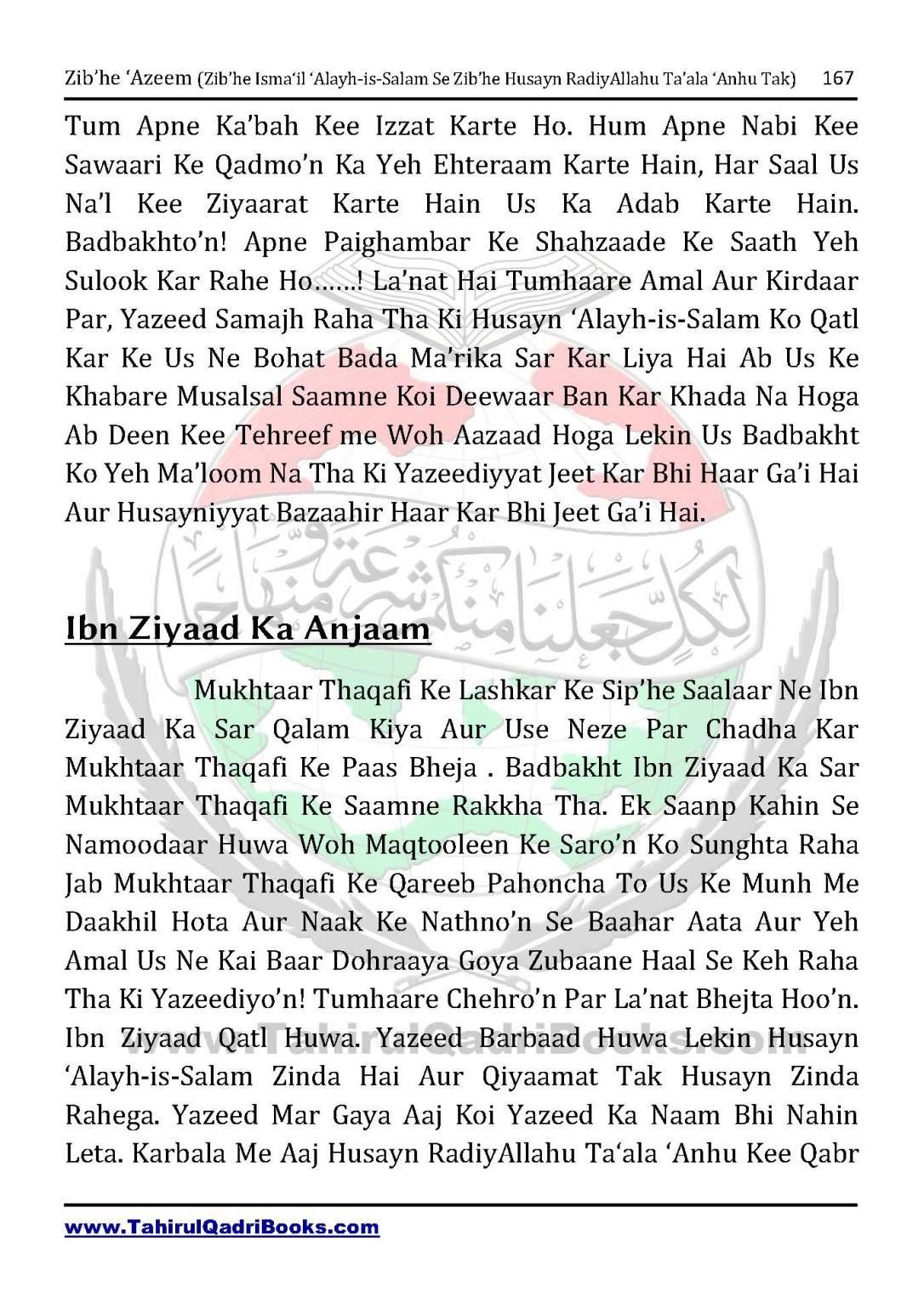 zib_he-e28098azeem-zib_he-ismacabbil-se-zib_he-husayn-tak-in-roman-urdu-unlocked_Page_167