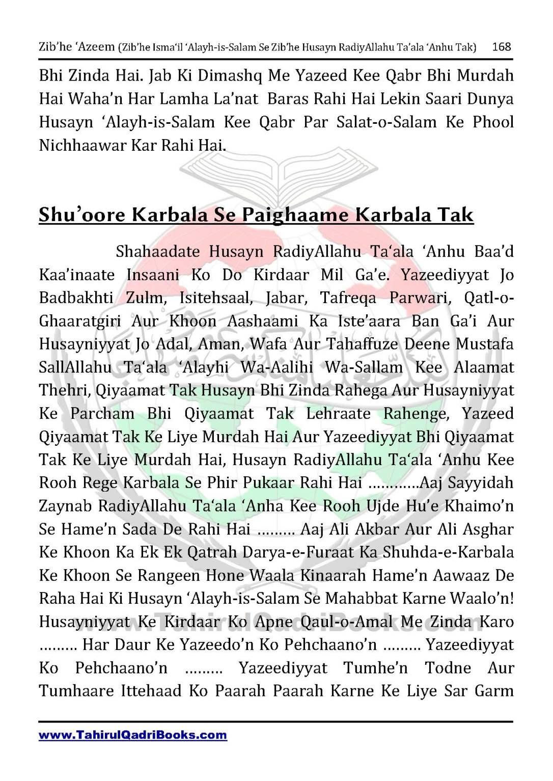 zib_he-e28098azeem-zib_he-ismacabbil-se-zib_he-husayn-tak-in-roman-urdu-unlocked_Page_168