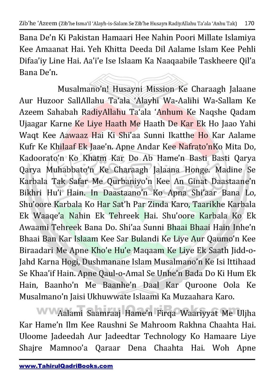 zib_he-e28098azeem-zib_he-ismacabbil-se-zib_he-husayn-tak-in-roman-urdu-unlocked_Page_170