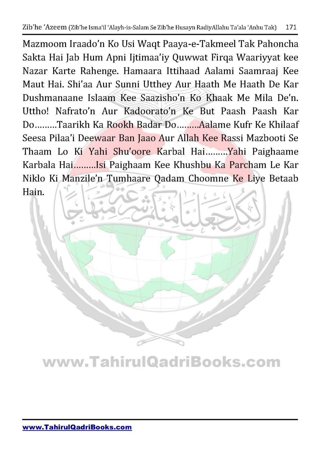 zib_he-e28098azeem-zib_he-ismacabbil-se-zib_he-husayn-tak-in-roman-urdu-unlocked_Page_171
