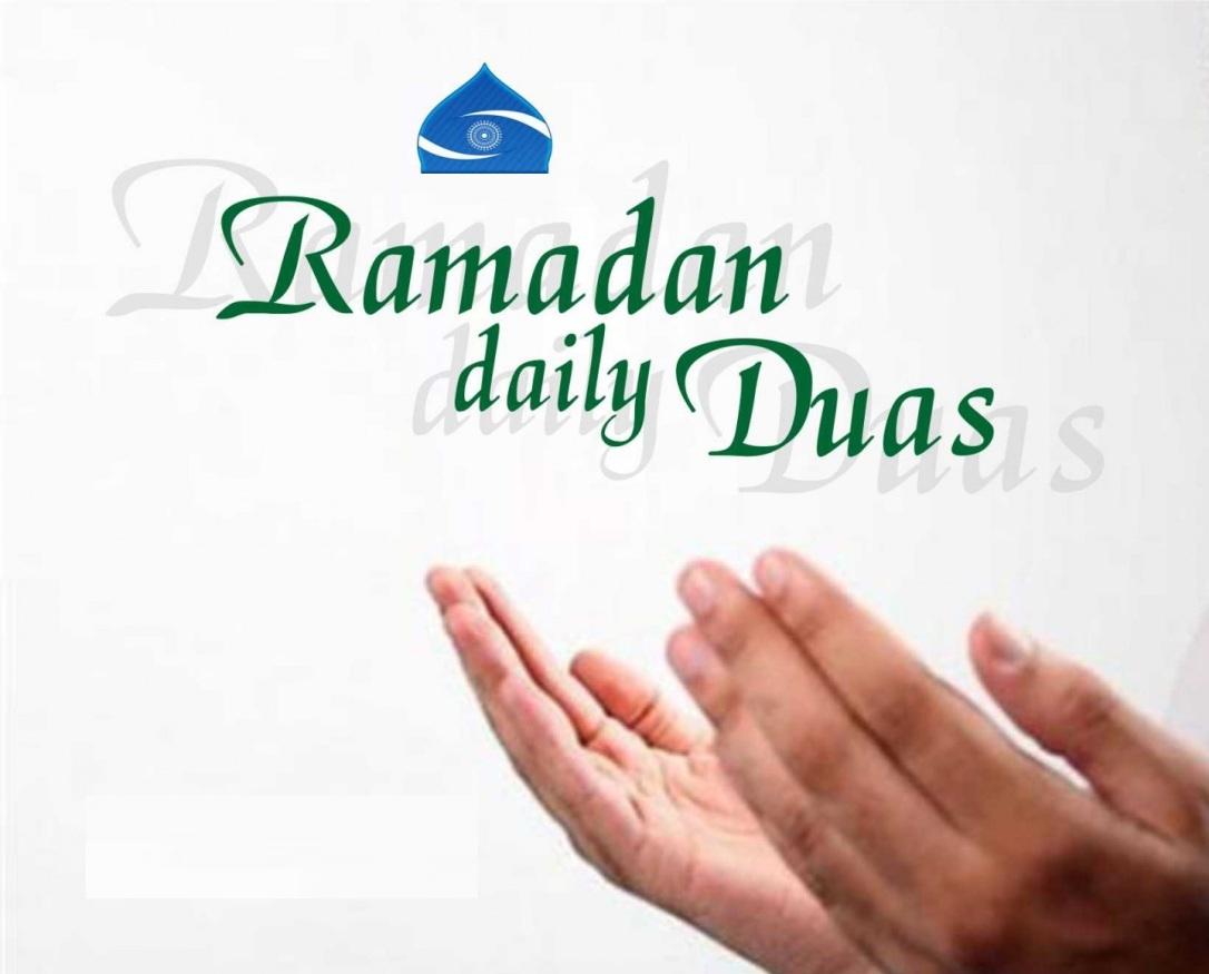 8e297aa5e0ca19af4c0c048a957aba6a_Ramadan-dua-list-1440-c-90