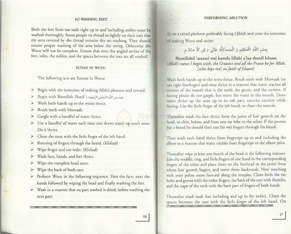 As Salah A Key To Paradise_Page_16