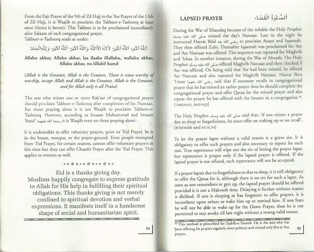 As Salah A Key To Paradise_Page_55