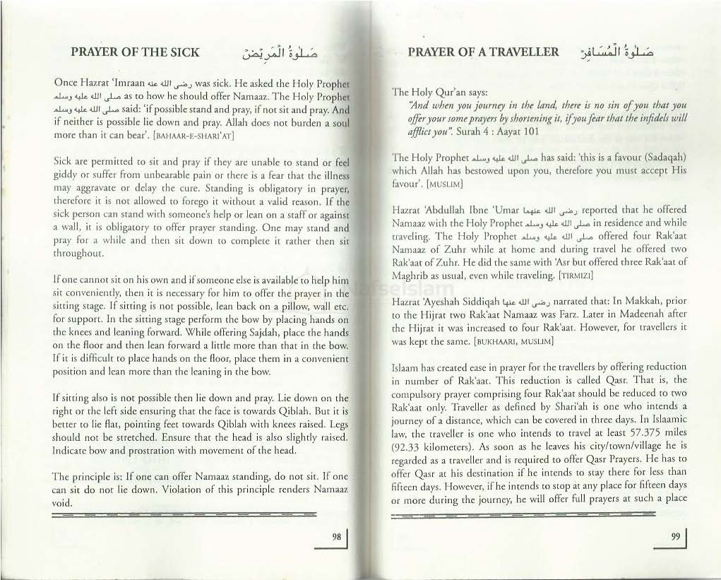 As Salah A Key To Paradise_Page_57