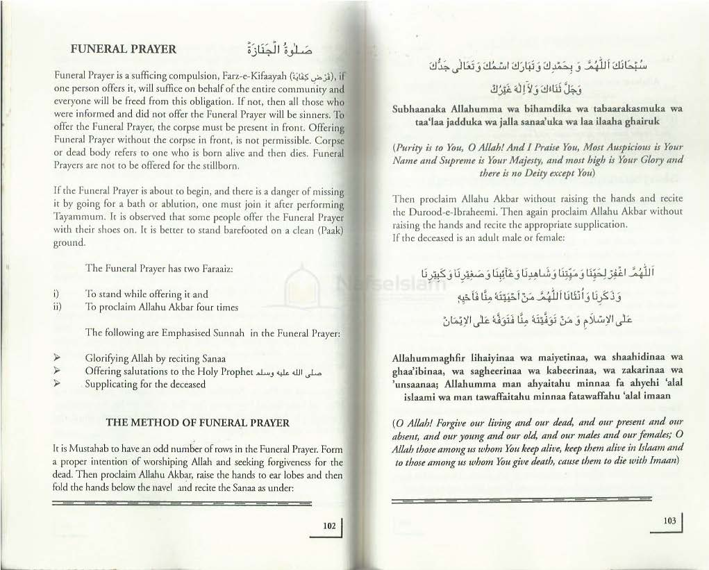 As Salah A Key To Paradise_Page_59