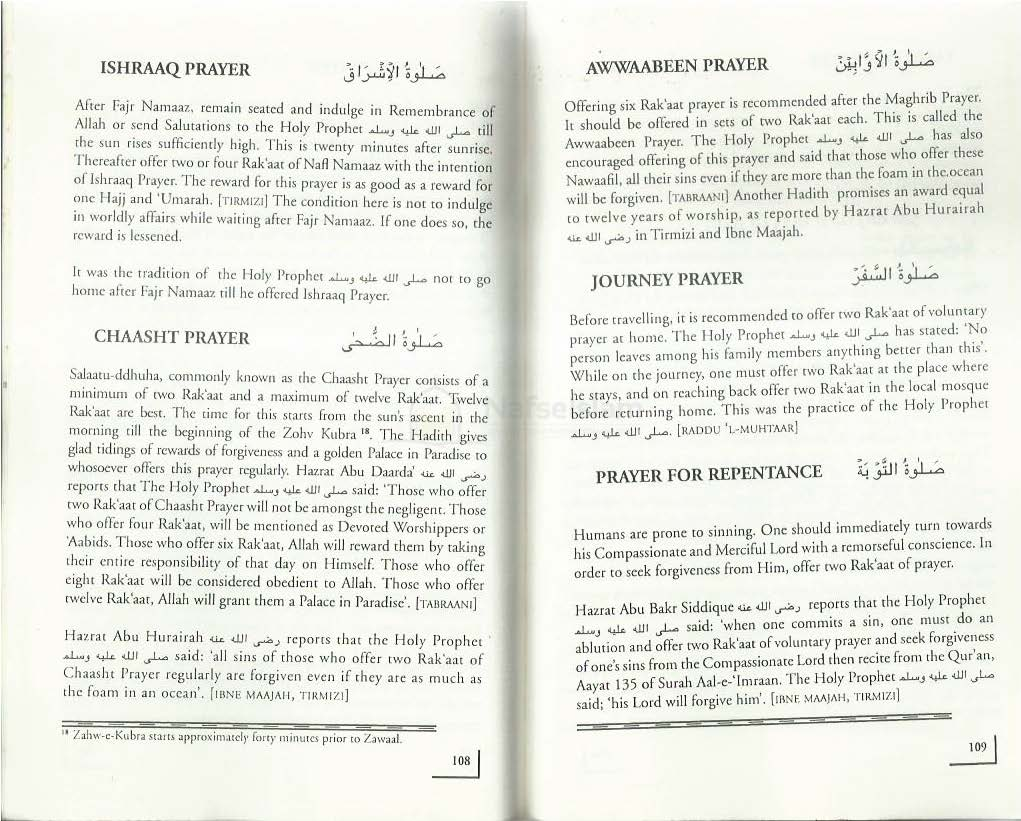 As Salah A Key To Paradise_Page_62