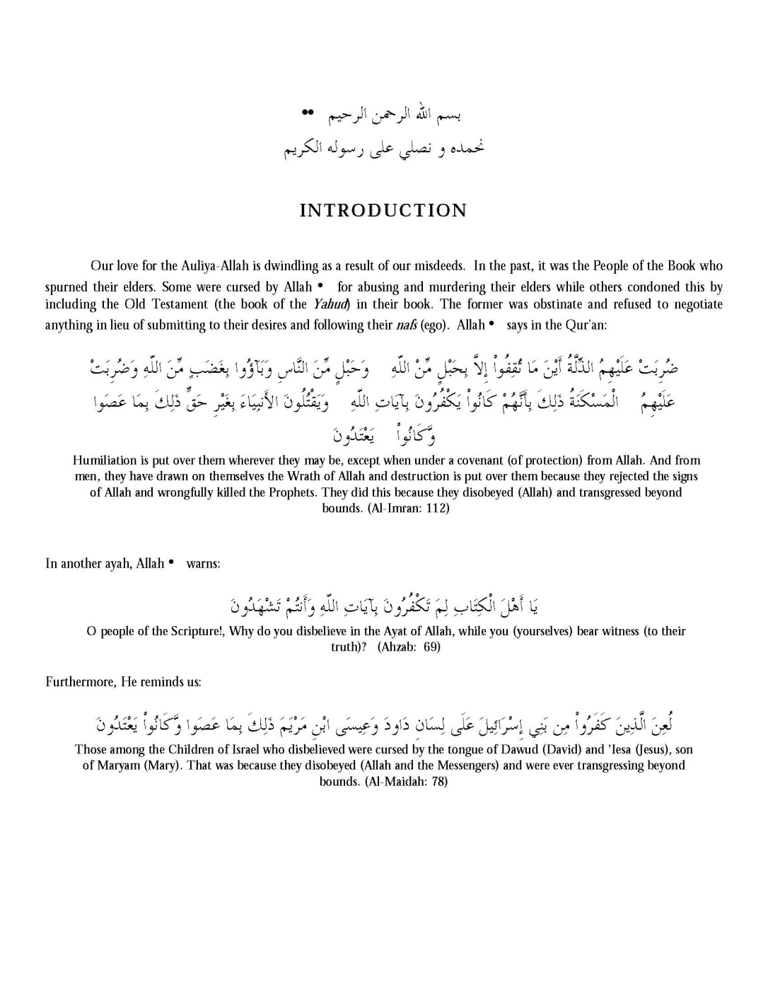 ConsequencesOfDebasingAuliyaAllah_Page_04