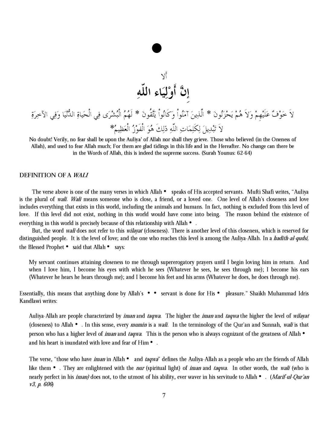ConsequencesOfDebasingAuliyaAllah_Page_08