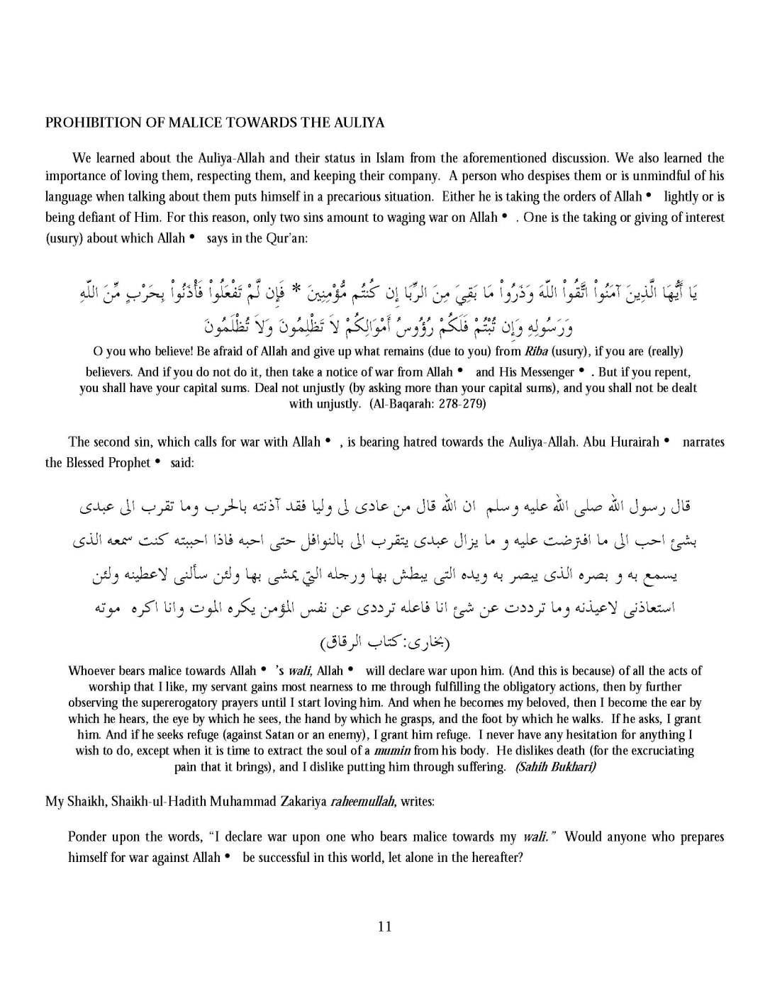 ConsequencesOfDebasingAuliyaAllah_Page_12