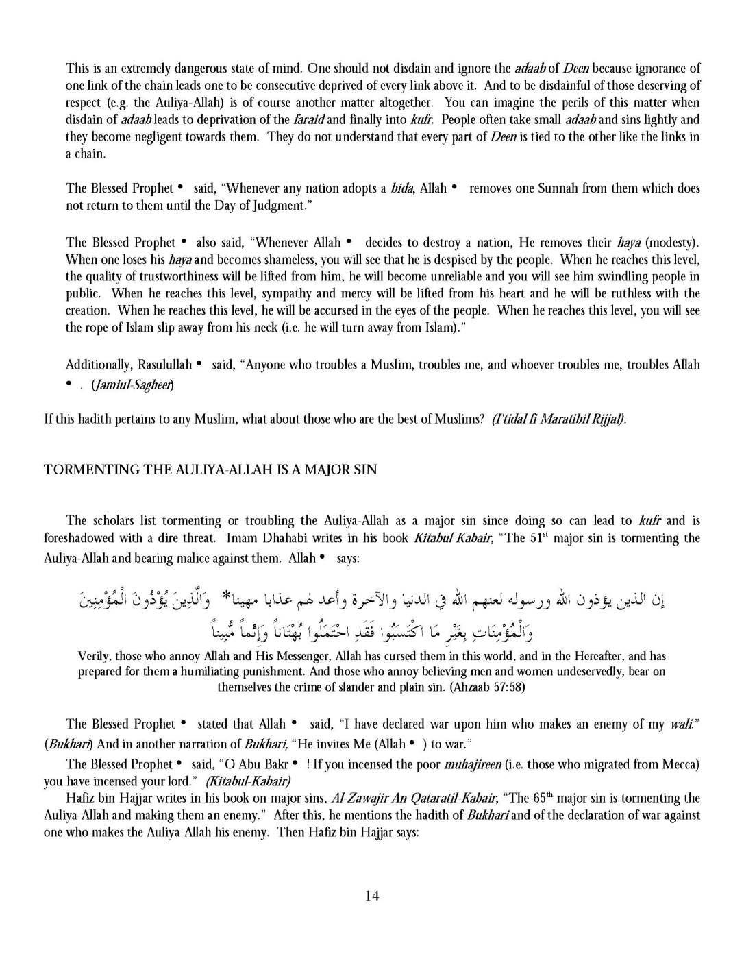 ConsequencesOfDebasingAuliyaAllah_Page_15