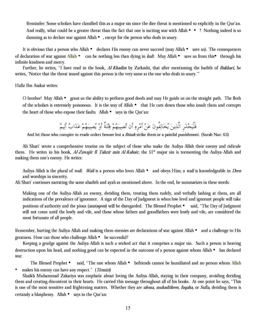 ConsequencesOfDebasingAuliyaAllah_Page_16