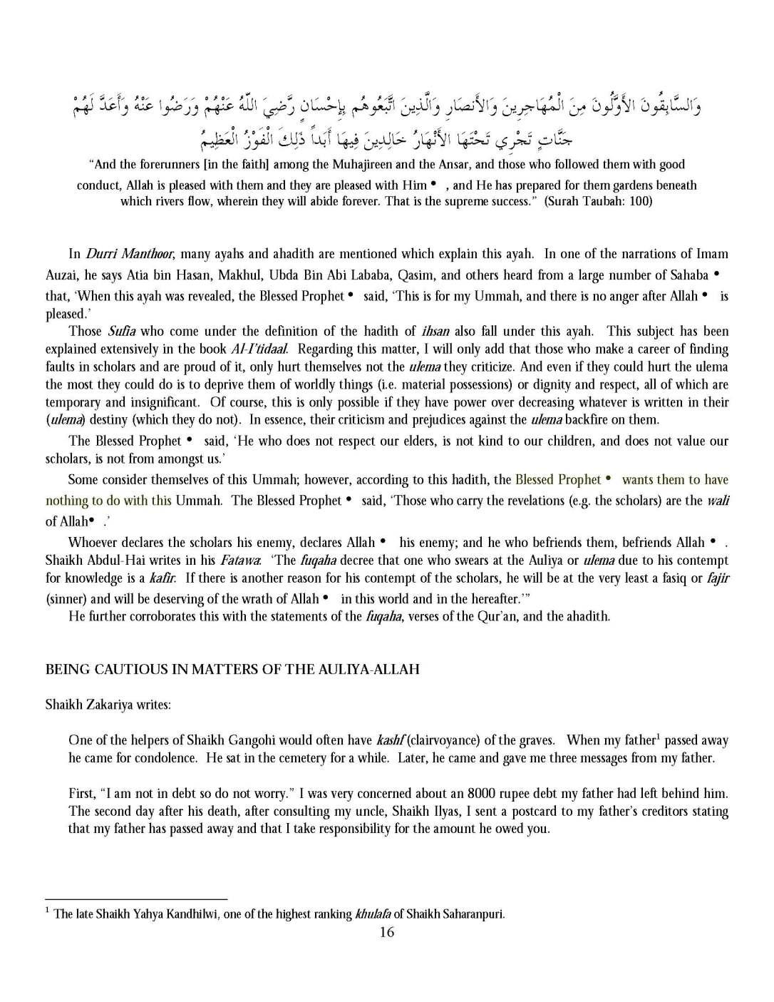 ConsequencesOfDebasingAuliyaAllah_Page_17