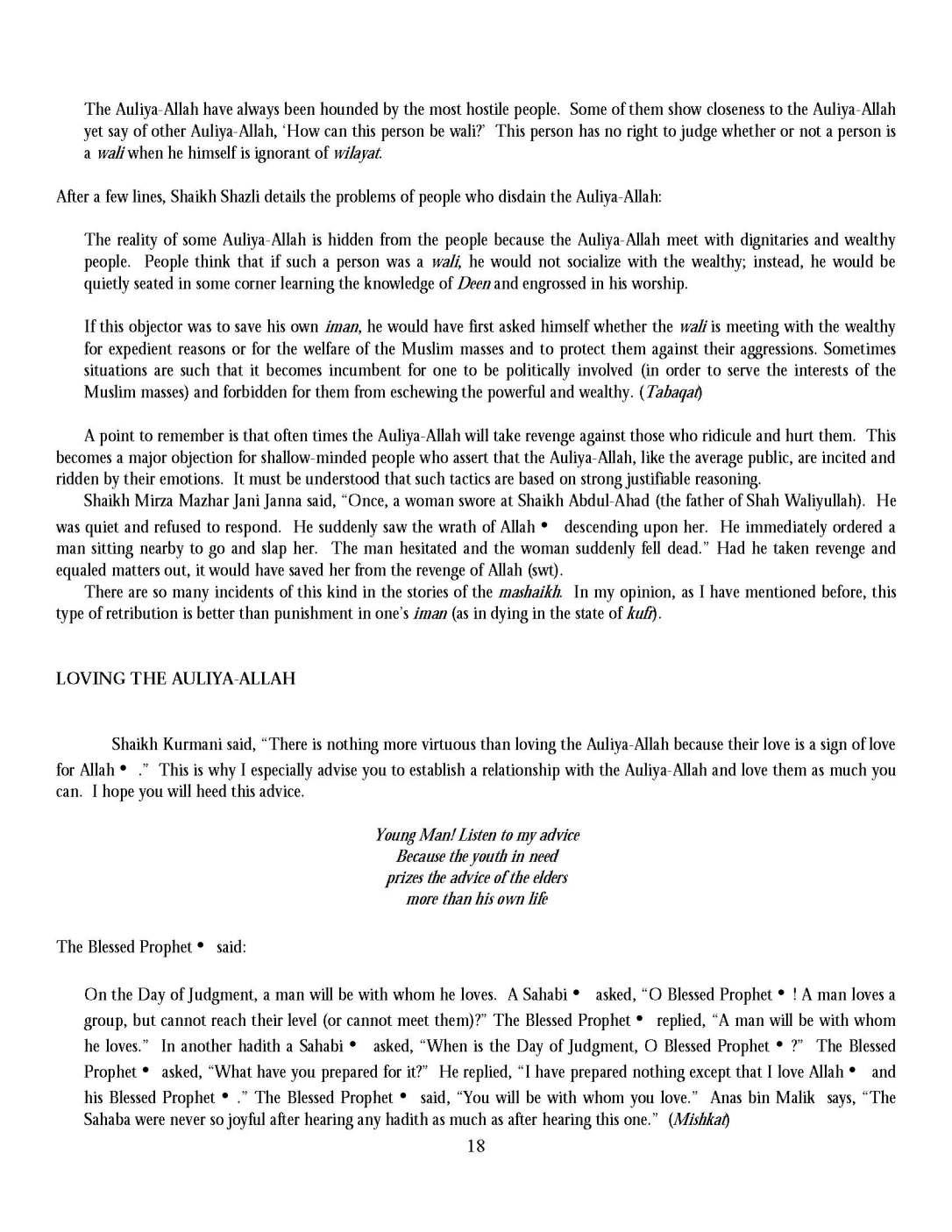 ConsequencesOfDebasingAuliyaAllah_Page_19