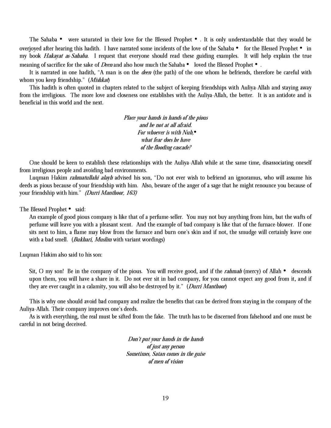 ConsequencesOfDebasingAuliyaAllah_Page_20