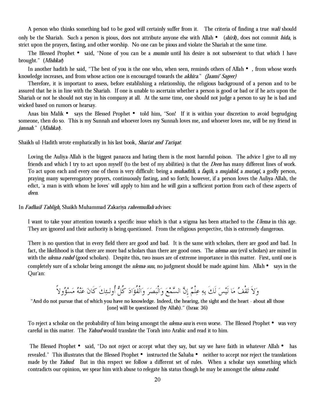 ConsequencesOfDebasingAuliyaAllah_Page_21