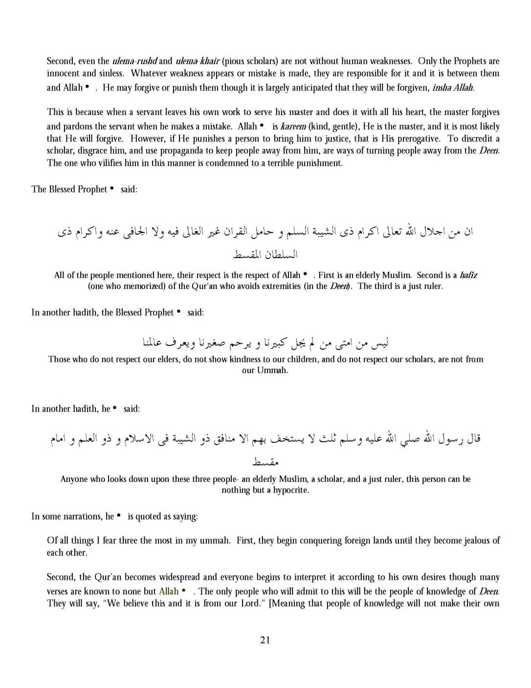 ConsequencesOfDebasingAuliyaAllah_Page_22