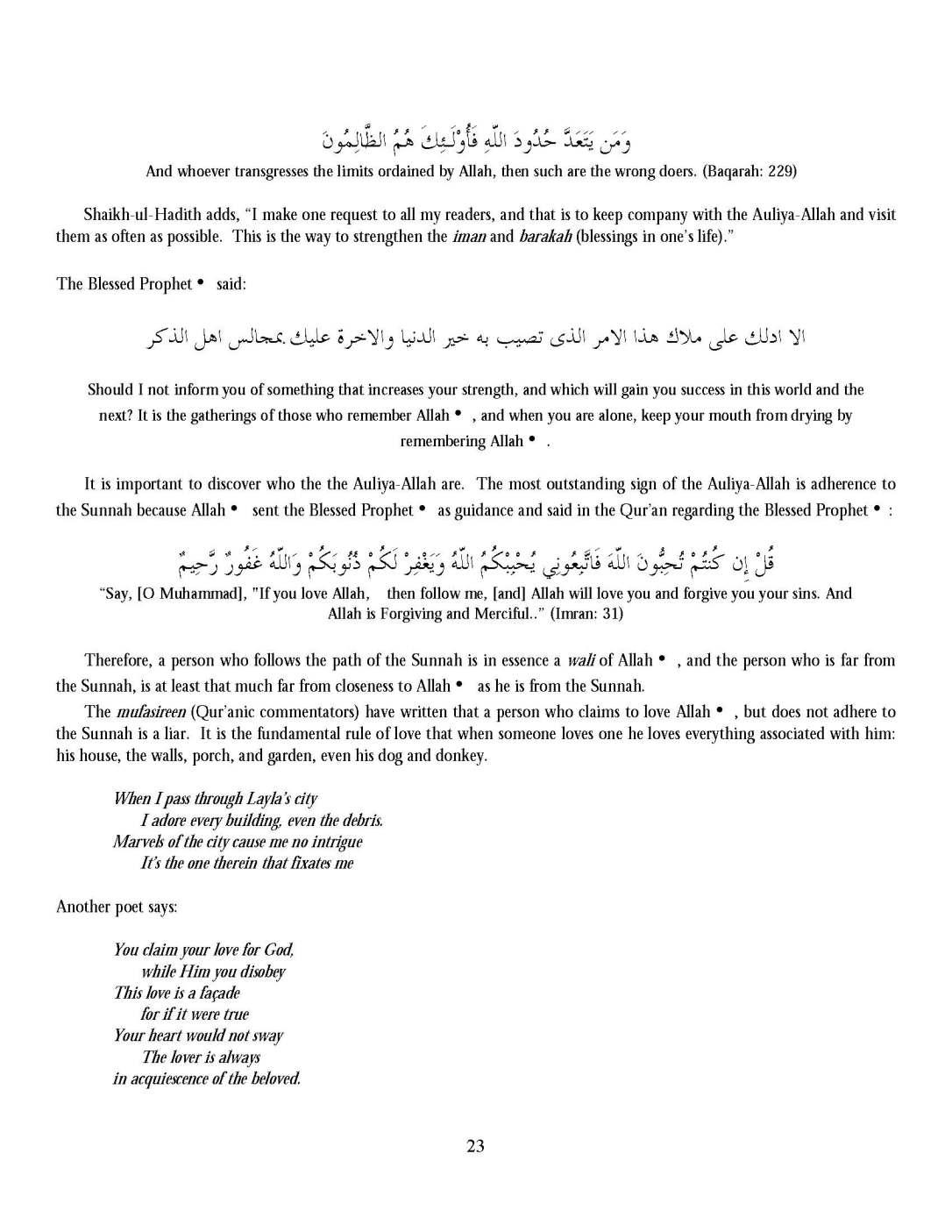 ConsequencesOfDebasingAuliyaAllah_Page_24