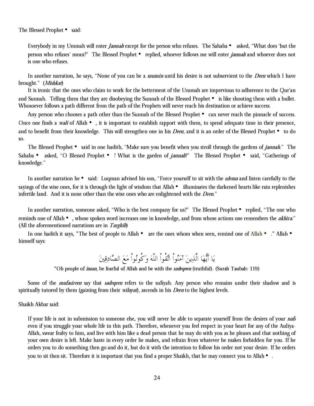 ConsequencesOfDebasingAuliyaAllah_Page_25