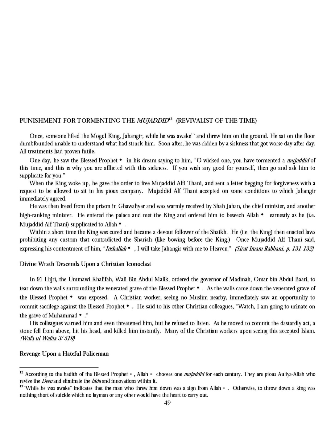 ConsequencesOfDebasingAuliyaAllah_Page_50