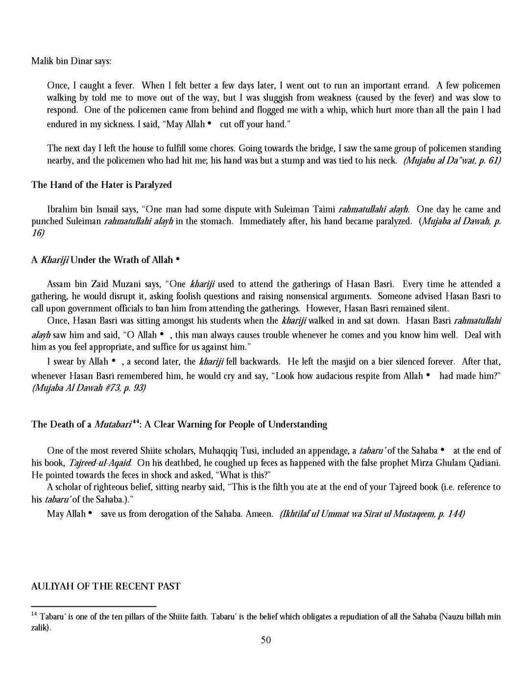 ConsequencesOfDebasingAuliyaAllah_Page_51